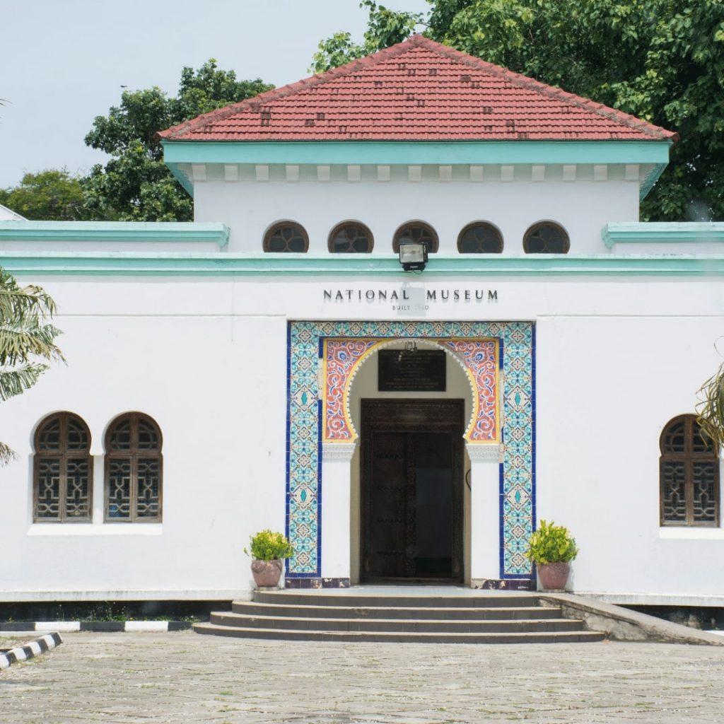 National Museum in Dar